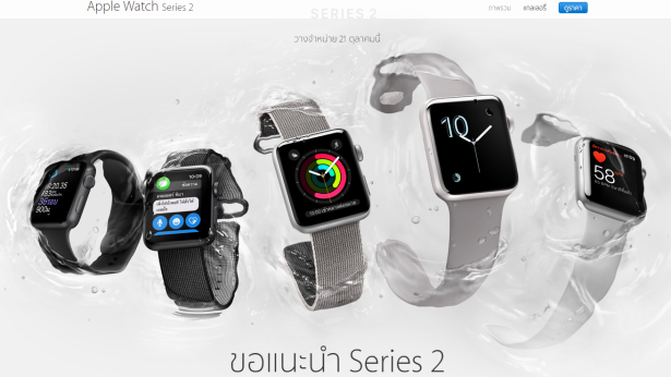 Apple_Watch_Series2