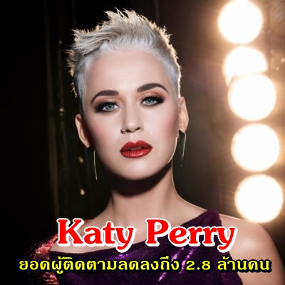 Katy-Perry-bloggonsite