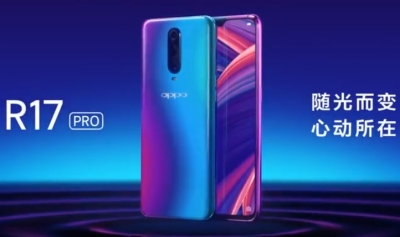 New_OPPO_R17_Pro_bloggonsite